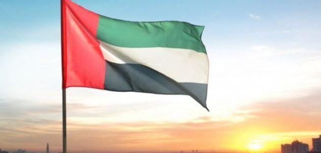 شرح استخراج فيزا الامارات للمقيمين في السعودية
