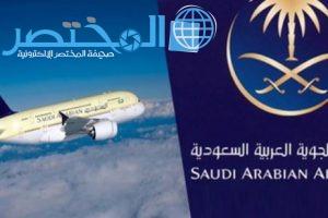 أفضل شركات السياحة والسفر في السعودية