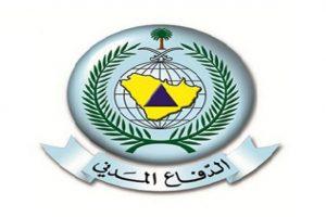 التسجيل في وظائف وزارة الدفاع 1442والتخصصات المطلوبة رابط منصة التوظيف