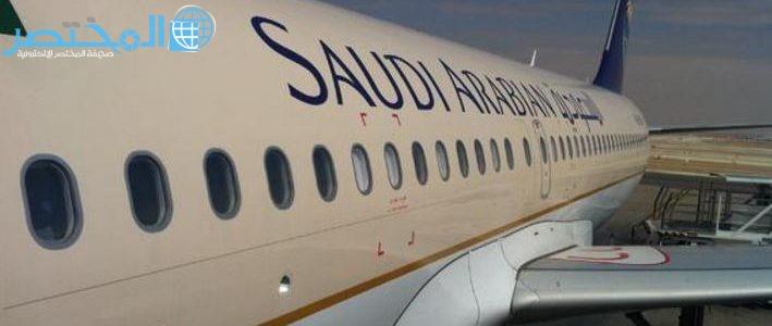وظائف شركات الطيران السعودية 2018