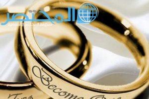 زواج مواطنة من مقيم مولود في السعودية