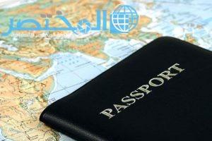 عدة نصائح لتأمين سفرك