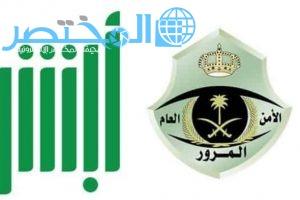 تحديث الجواز بعد التجديد لغير السعوديين المقيم أبشر