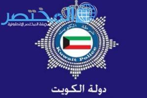 المغلف الإلكتروني للبطاقه المدنية لغير الكويتي