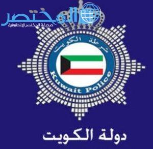 قانون المعاقين الجديد بالكويت 2021 وشروط تقاعد المعاق نفسه
