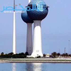 طريقة رابط حجز موعد مرور العاصمة الكويت