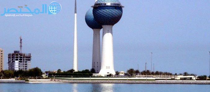 شروط عودة المسافرين العائدين من الدول المحظورة إلى الكويت 2020