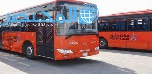 طريقة الاعتراض على مخالفات وزارة النقل السعودية - المختصر كوم