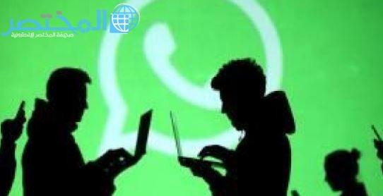 تحميل برنامج لفك حظر الواتس اب الذهبي