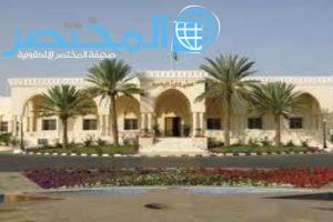 وظائف شاغرة للمحاضرين والمحاضرات بكليات جامعة الطائف حسب الشروط التالية ..