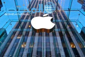اماكن فروع شركة apple في السعودية – فروع الرياض جدة مكة الدمام