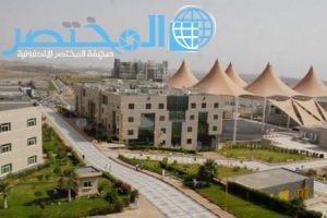 رابط التسجيل في جامعة الملك خالد شروط القبول 1442