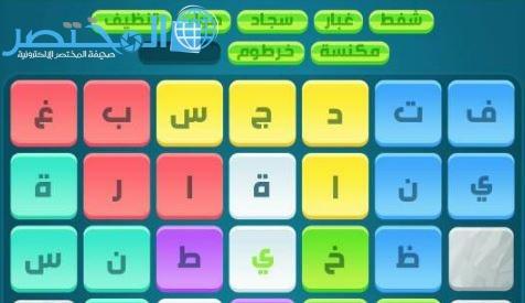 كلمات كراش 415 416 417 418 حلول لعبة كلمات كراش