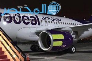 وظائف طيران اديل للجنسين 2018 – 1439 وظائف شركات الطيران السعودية