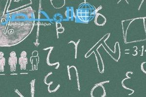نموذج تحضير درس رياضيات بطريقة الاستقصاء