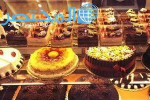 حلويات مشهورة في السعودية