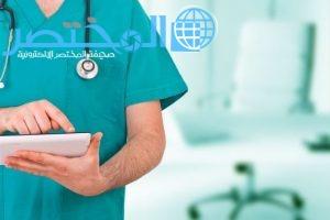 افضل طبيب عظام في الرياض 2022
