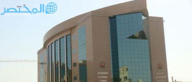 مراكز فحص ماقبل الزواج في الرياض - المختصر كوم