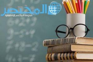 أهم مهام و واجبات وكيل المدرسة في مفكرة العام الجديد 1439 ، 1440 هـ