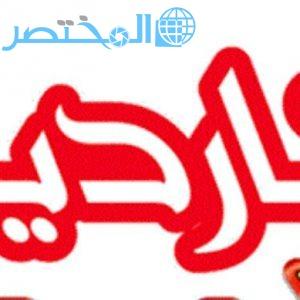 رقم هارديز قطر ارقام فروع هارديز في قطر جميع المدن
