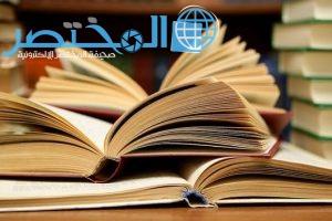 وظائف شاغرة في جدة والرياض والخبر وهنا الشروط ورابط التقديم