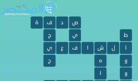 جزيرة في البحر الابيض من 4 حروف كلمات متقاطعة لغز 12 فطحل المختصر كوم