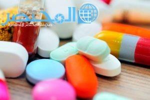 ارقام صيدلية ابو حليفه الكويت توصيل وقت الحظر