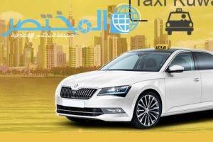 دليل ارقام مكاتب تأجير السيارات في الكويت