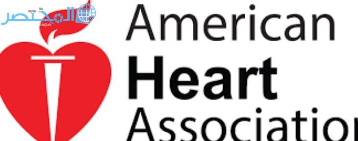 طريقة التسجيل في جمعية القلب الأمريكية Aha تسجيل دخول المختصر كوم