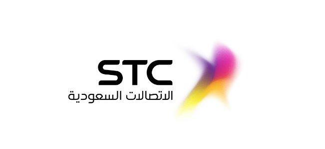 شريحة بيانات stc لا محدود 160