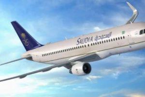 متى يتم اصدار بطاقة صعود الطائرة للخطوط الجوية السعودية