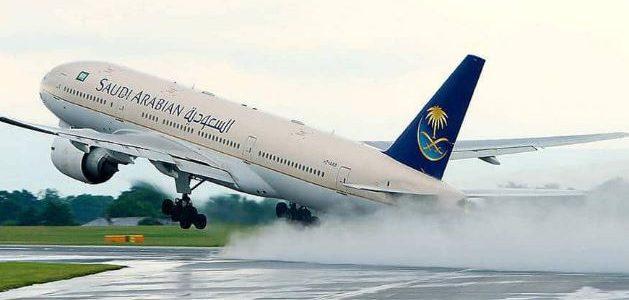 ارخص حجز اسعار تذكرة طيران من السعودية إلي مصر 2020