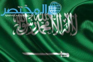 اين تقع سفارة السعودية في الكويت
