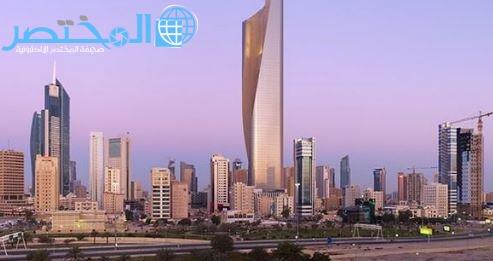 حجز موعد سوق السمك الكويت www.moci.shop Fish Market