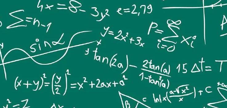 حل كتاب الرياضيات 5 مقررات Pdf 1441 محلول المختصر كوم