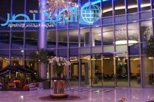 رقم وعنوان فندق كوستا ديل سول بالكويت