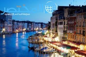 فنادق ومنتجعات فينيسيا .. افضل مكان للسكن