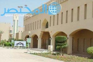 كلية التقنية بالدمام القبول والتسجيل 1442 شروط تخصصات