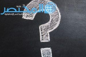 كم سعر مخالفة السرعة في الإمارات