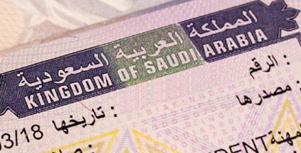 تغيير الاسم في الاقامة السعودية