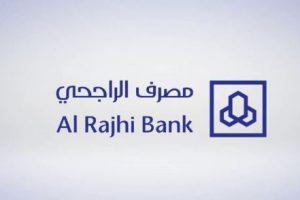 رابط تحميل تطبيق الراجحي الجديد AlRajhi Mobile اندرويد ايفون