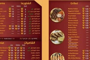 رقم عنوان مطعم جريلو الجبيل منيو اسعار