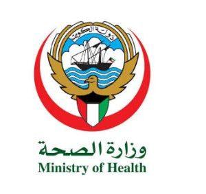 اسعار فنادق الحجر المؤسسي في الكويت اسماء