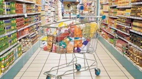 رابط حجز مواعيد التسوق الغذائي (تصريح جمعية)